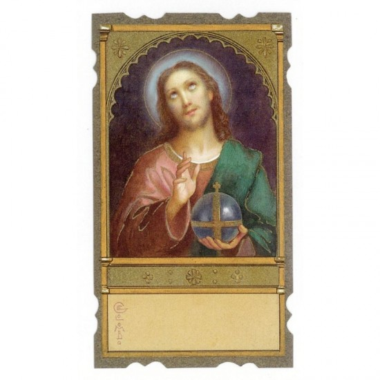 Santino Gesù