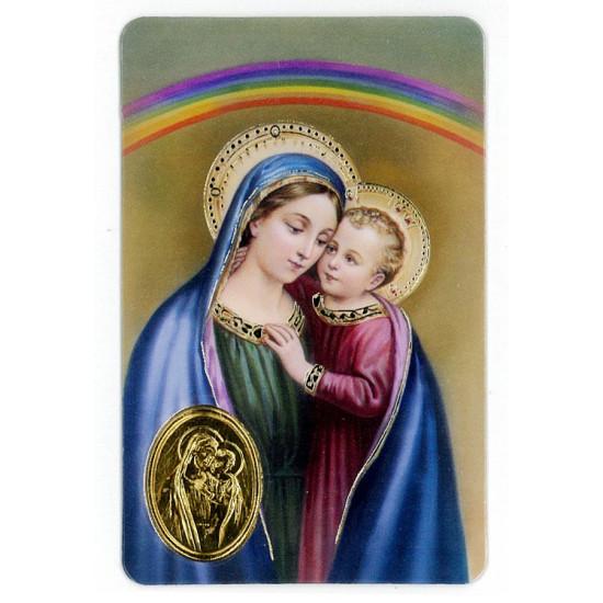 Santino preghiera Madonna dell'aiuto